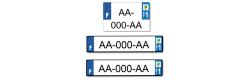 Lot de 3 plaques - 2 longues + 1 carrée